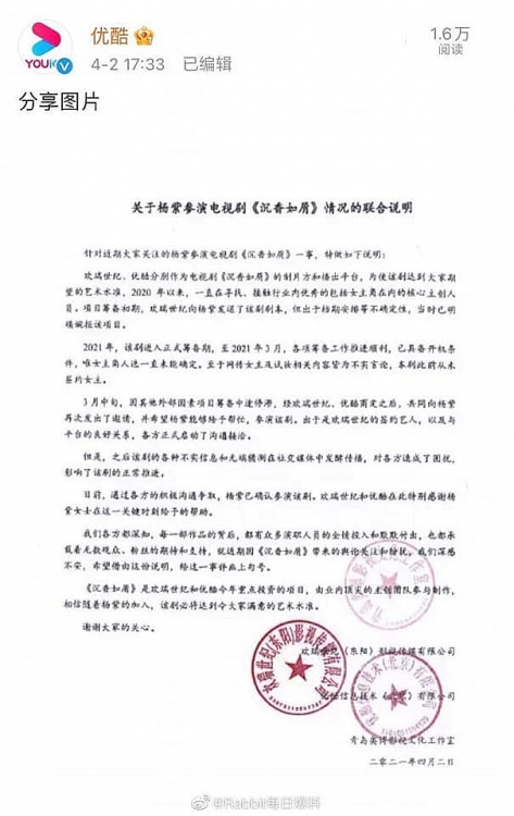 'Chia tay' Tiêu Chiến, Dương Tử xác nhận tham gia 'Trầm Vụn Hương Phai' cũng 'tình mới' Thành Nghị