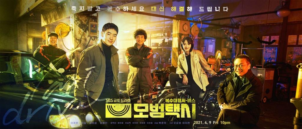 'Taxi Driver' - Phim hành động làm nổ tung màn ảnh nhỏ Hàn Quôc tháng 4
