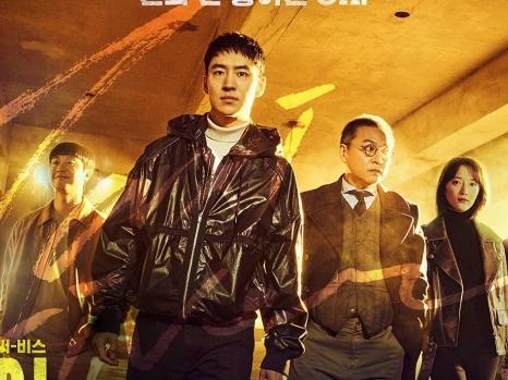 'Taxi Driver' - Phim hành động làm nổ tung màn ảnh nhỏ Hàn Quốc tháng 4