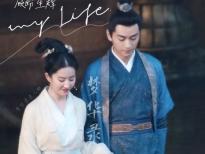 Lưu Diệc Phi táo bạo khóa môi cùng 'trai lạ' Trần Hiểu tại phim trường 'Mộng Hoa Lục'