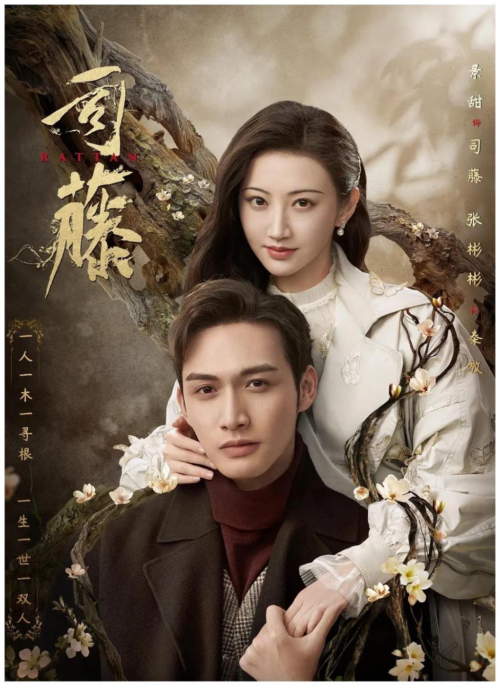 Top 4 bộ phim Hoa ngữ hot nhất tháng 4, 'Cẩm tâm tựa ngọc' chỉ đứng hạng 2, đầu bảng là...