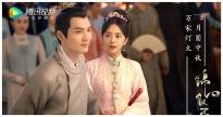 Top 5 bộ phim Hoa ngữ hot nhất tháng 4: 'Cẩm tâm tựa ngọc' chỉ đứng hạng 2, 'Trường Hành Ca' xách dép hạng 5, đầu bảng là...