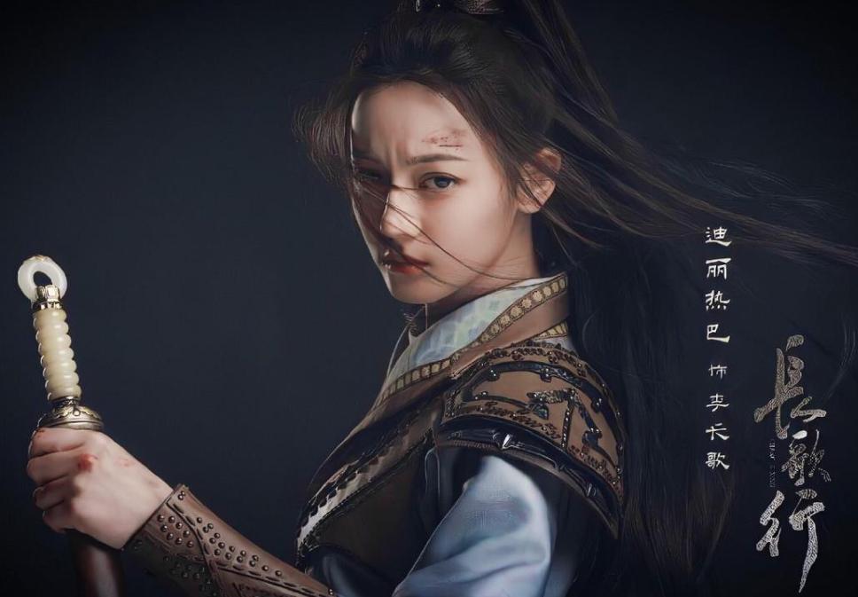 Địch Lệ Nhiệt Ba phải 'cắt phăng' lông mi để vào vai nữ cải nam trang trong 'Trường Ca Hành'