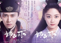 'Cẩm Y Chi Hạ' cùng 4 phim Trung Quốc không nên làm phần 2 dù fan ngày đêm 'van nài'