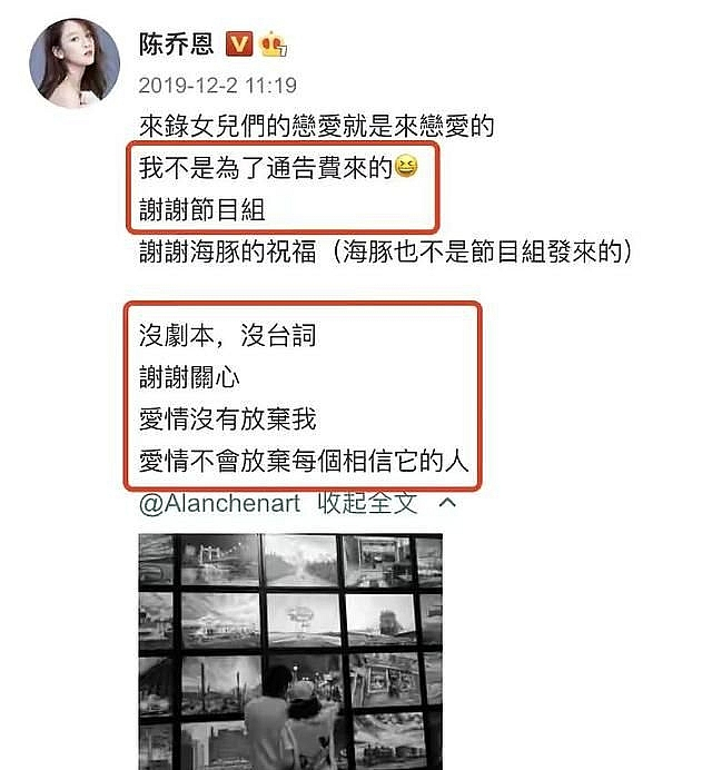 Fan thở phào vì nữ chính 'Hoàng tử ếch' Trần Kiểu Ân cuối cũng cũng chịu xuất giá tuổi ở 42
