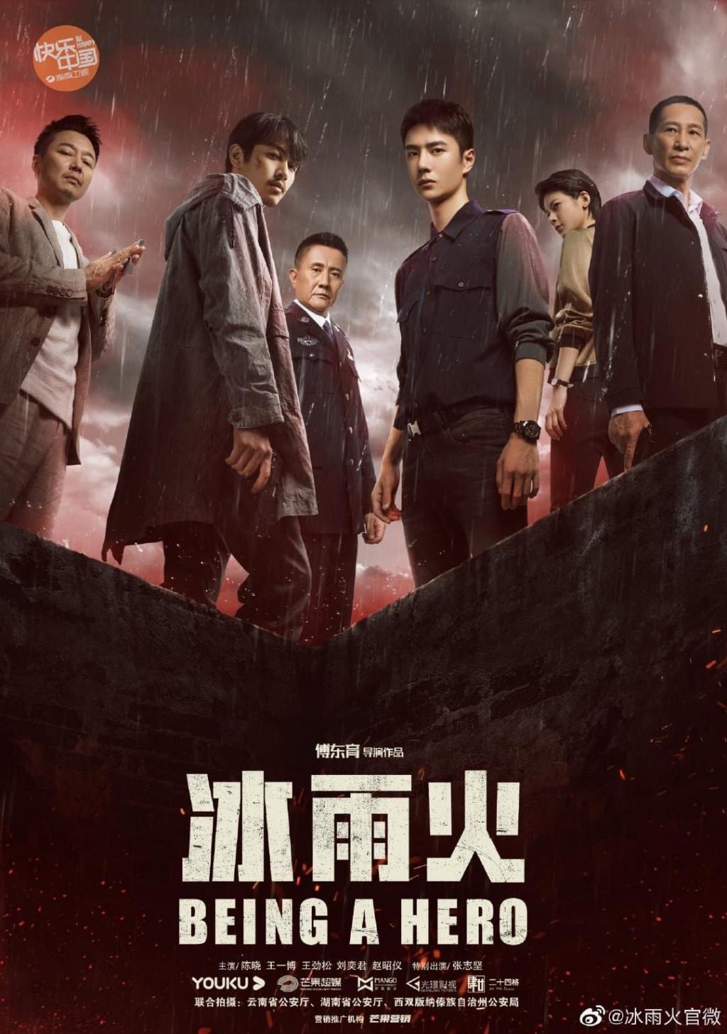 Không hẹn mà gặp, Tiêu Chiến và Vương Nhất Bác cùng tung trailer phim mới, hứa hẹn đối đầu nảy lửa!