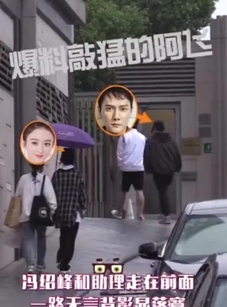 Triệu Lệ Dĩnh cô độc dọn hành lý ra khỏi mái ấm cũ cùng Phùng Thiệu Phong hậu ly hôn, vợ chồng 'cạch mặt' nhau
