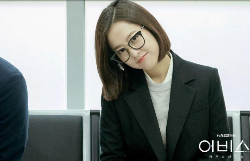 Park Bo Young sẽ công tố viên 'dễ thương nhất quả đất' trong 'Abyss'?