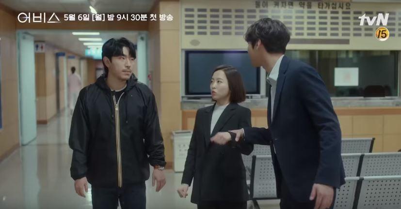 Lý do Lee Si Eon nhận lời tham gia 'Abyss' là vì Park Bo Young
