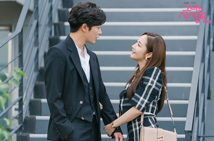 nu hon buoi sang khien fan ghen ty cua park min young va kim jae wook trong her private life