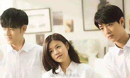 Bộ phim đầu tiên Tiêu Chiến tham gia năm 2015 hóa ra đóng cùng Trần Hiên Nghi, Bạch Chú, Bành Sở Việt