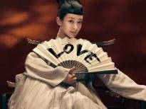 'Thanh Trâm Hành' của Ngô Diệc Phàm và Dương Tử lên sóng trễ 2 ngày, lý do tại sao?