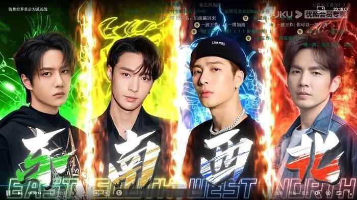Lộ điện đội hình 'Street Dance of China' mùa 4: Vương Nhất Bác chắc suất, một thần tượng K-pop tham gia