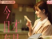 Phim mới của Triệu Lộ Tư flop thảm hại trước phim của Ngu Thư Hân khi lên sóng cùng ngày