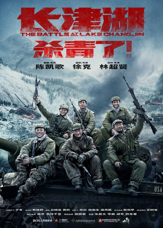 'Trường Tân Hồ' của Ngô Kinh và Dịch Dương Thiên Tỉ chính thức hoàn thành, lại thêm một bộ phim chủ đề quân đội đáng xem