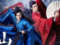 Đạo diễn 'Sơn Hà Lệnh': 'Nếu hợp tác lần nữa cùng Cung Tuấn và Trương Triết Hạn, tôi muốn thay đổi'