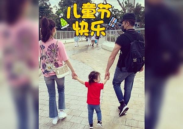 con gai thien vuong quach phu thanh lo dien tren instagram