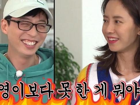 drama xe tai ca phe cua song ji hyo va lee kwang soo trong runningman cuon yoo jae suk di cung