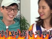 drama xe tai ca phe cua song ji hyo cuon yoo jae suk di cung
