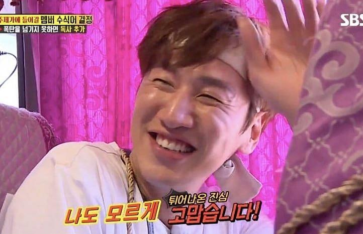 lee kwang soo khong ngai la chang ngoc trong running man
