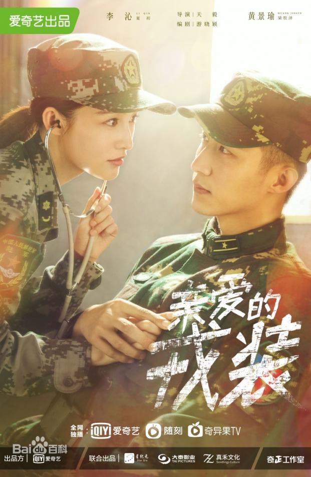 Nâng Lý Thấm như 'nâng tạ', Hoàng Cảnh Du lập tức lọt hotsearch Weibo