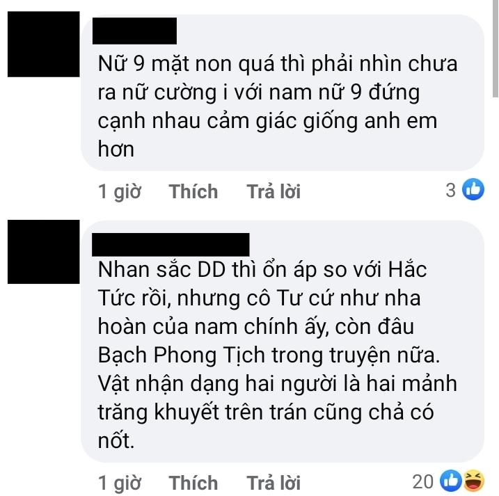 'Thả Thí Thiên Hạ' tung trailer đầu tiên: Dương Dương danh xứng với thực, Triệu Lộ Tư bị chê mờ nhạt, thua cả nữ phụ