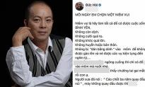 NSƯT Đức Hải khẳng định không bị hack Facebook mà do con nuôi nghịch, cư dân mạng: 'Lời nói lắt léo như Quang Hải đá bóng!'