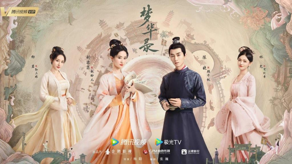 'Mộng Hoa Lục' tung trailer đầu tiên: 'Tiểu Long Nữ' Lưu Diệc Phi tái xuất với nhan sắc đỉnh cao