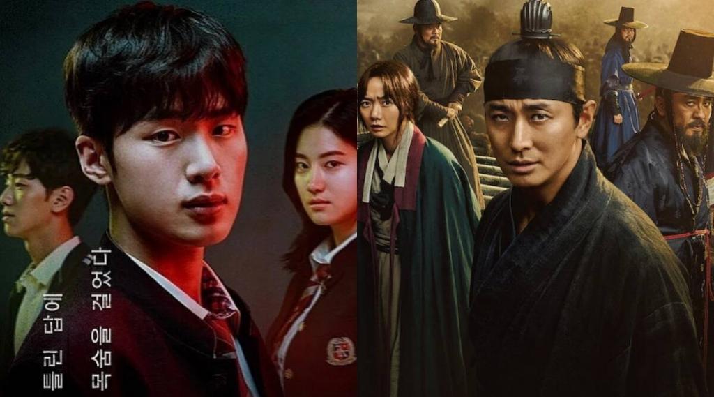 Netflix có làm chất lượng phim Hàn đi xuống?