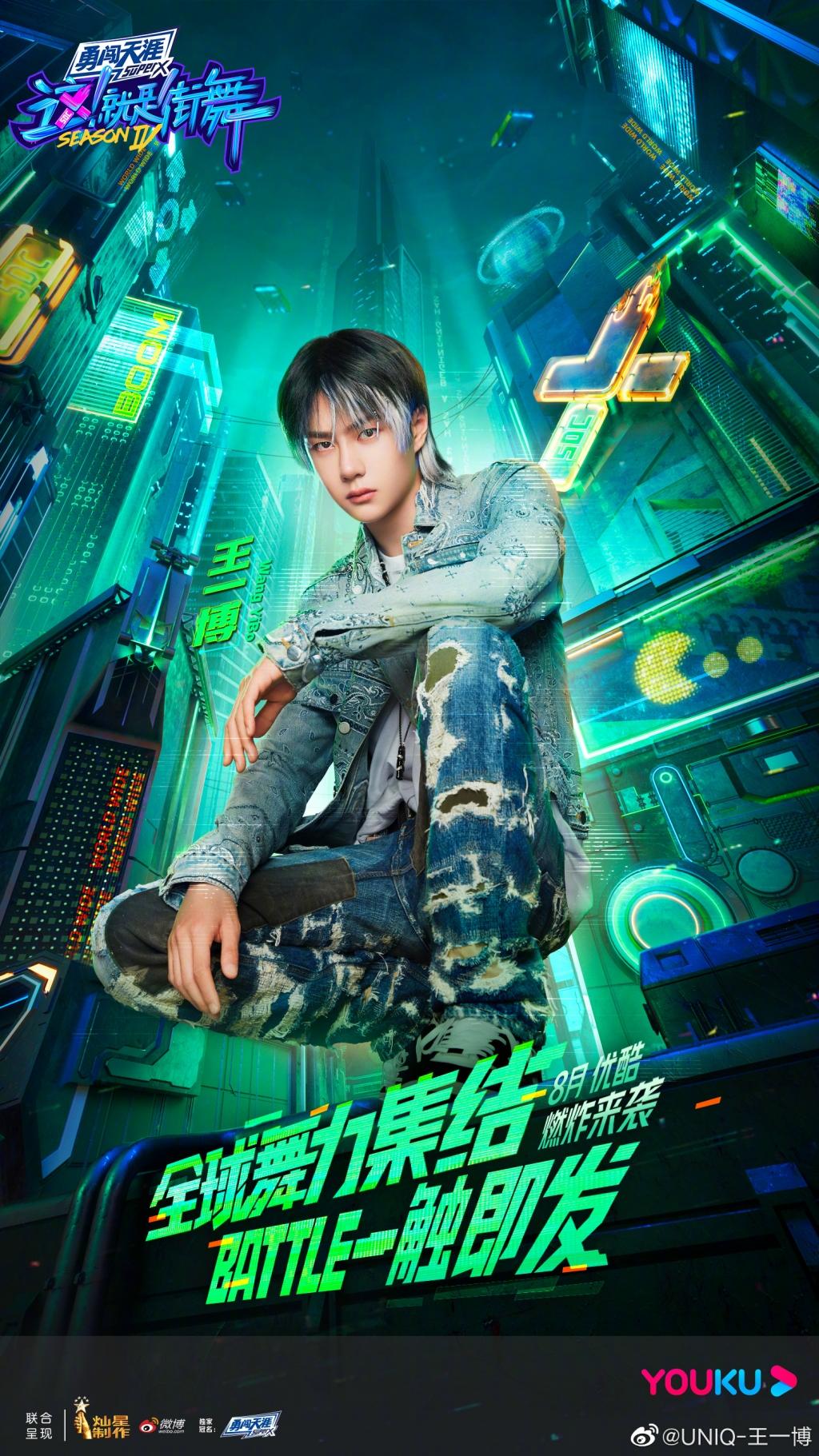 'Street Dance of China' mùa 4: Vương Nhất Bác độc mã đối đầu 3 cựu thành viên nhà SM Ent.