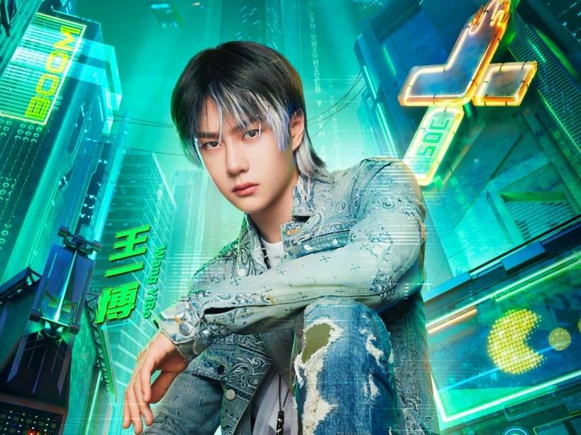 Xác nhận đội hình đội trưởng chính thức của 'Street Dance of China': Henry Lau lần đầu xuất hiện gây nhiều tranh cãi