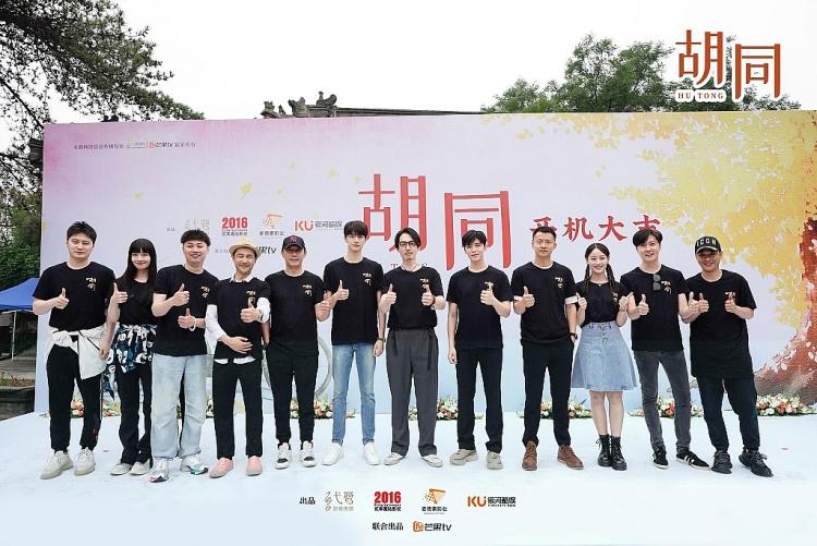 Bộ đôi soái ca Hầu Minh Hạo và Lâm Nhất bắt tay hợp tác cùng Triệu Lộ Tư, Quan Hiểu Đồng trong phim mới 'Hồ Đồng'