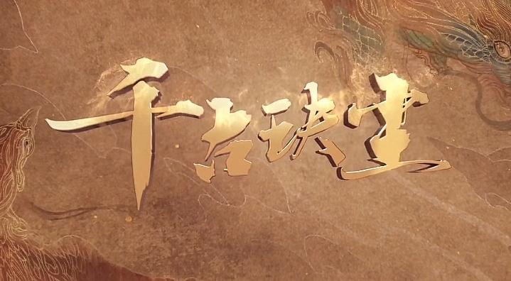 'Thiên Cổ Quyết Trần' của Hứa Khải và Châu Đông Vũ lộ kết cực thảm trước ngày lên sóng