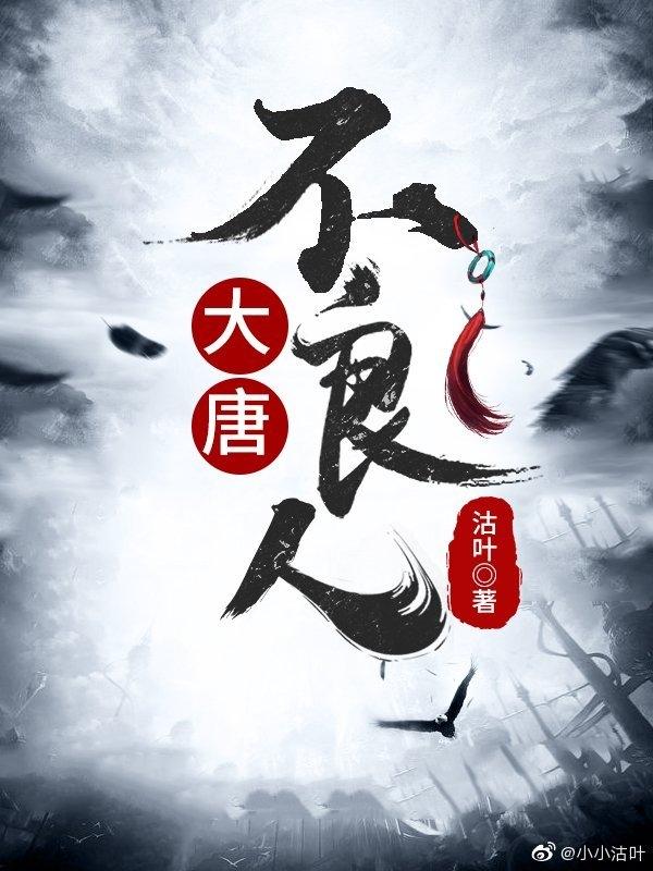 Vương Nhất Bác hợp tác cùng Dương Dương trong phim mới 'Đại Đường Bất Lương Nhân'?