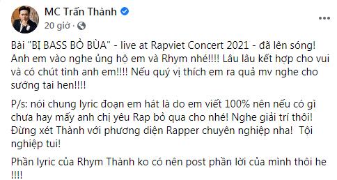 Trấn Thành mong khán giả đừng 'ném đá' khi tập tành làm rapper