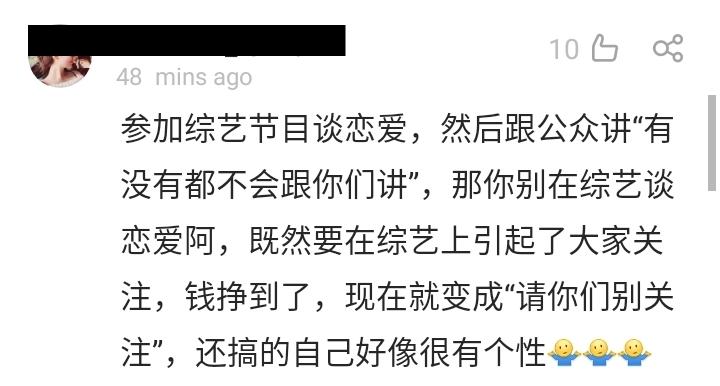 Trần Kiều Ân công khai gọi Alan là chồng, cư dân mạng 'phát ớn' vì trình 'tự vả'