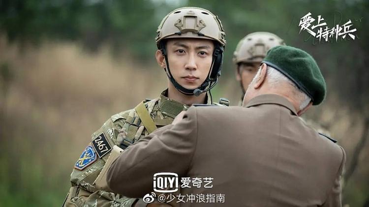 Điểm douban 'Quân trang thân yêu' của Hoàng Cảnh Du và Lý Thấm thấp kỷ lục