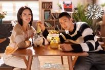 Điểm Douban bộ phim 'Quân trang thân yêu' của Hoàng Cảnh Du và Lý Thấm ở mức thấp kỷ lục