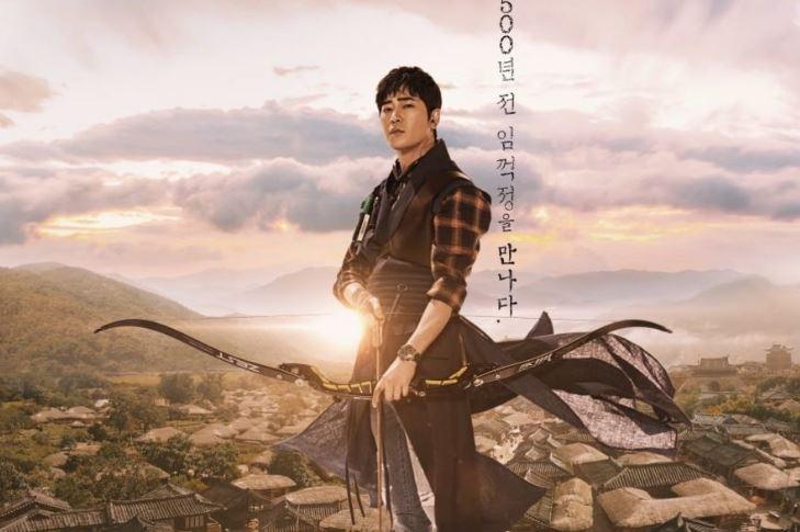 vuong su co nam chinh kang ji hwan pham toi hiep dam drama joseon survival xin loi khan gia tuyen bo ngung phat song