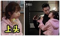 'Cá mực hầm mật' tập 12: Đồng Niên sau một đêm say... Dương Tử sáng mở mắt thành diễn viên 'hot' nhất Trung Quốc