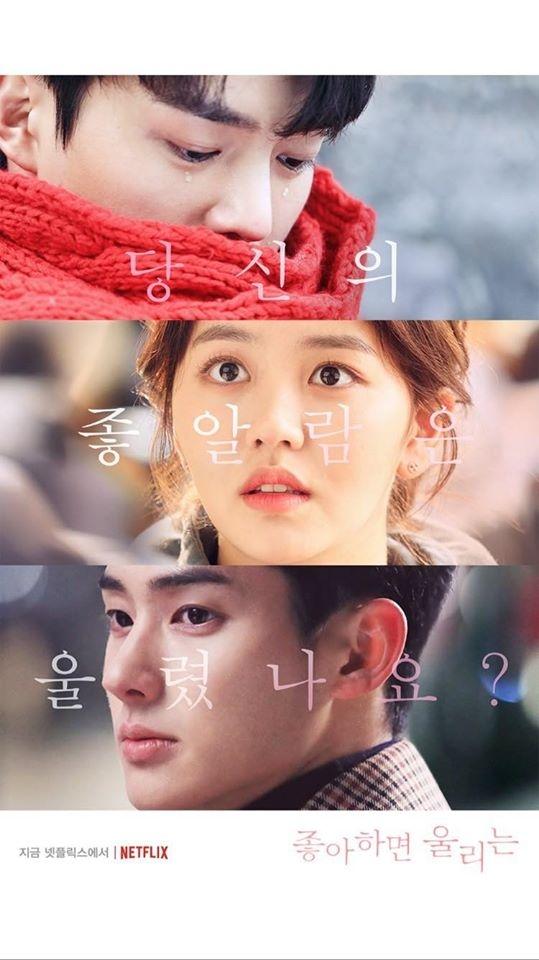 love alarm 2 chuong bao tinh yeu 2 cong bo lich chinh thuc fan nga ngua vi that vong