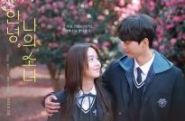 love alarm 2 chuong bao tinh yeu 2 co lich phat song chinh thuc fan nga ngua vi that vong