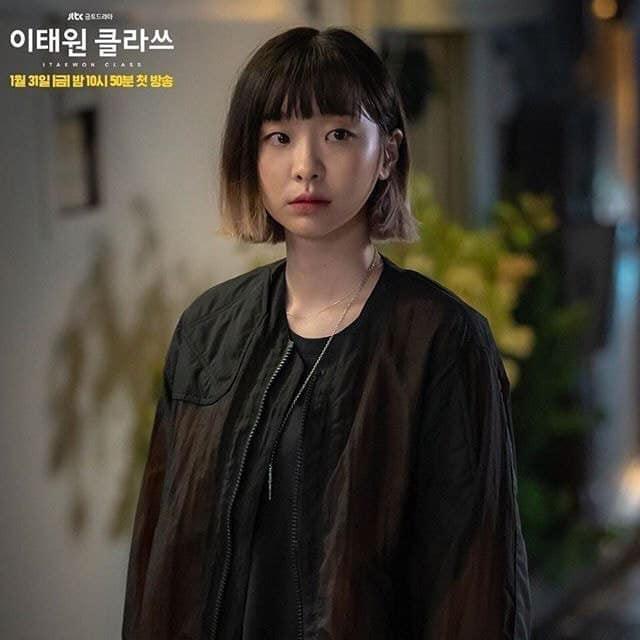 seo ye ji kim yoo jung va kim da mi nhung mi nhan khien nam chinh bi lep ve toan tap