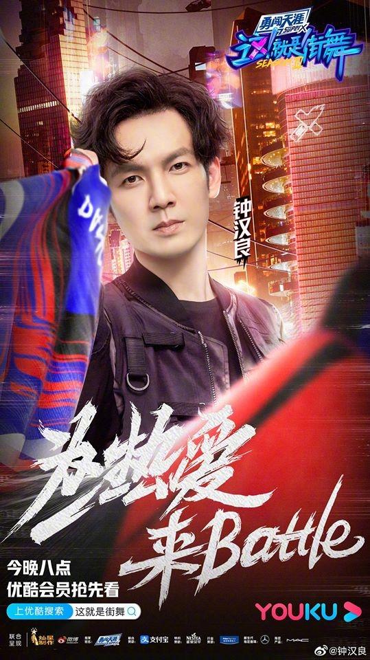 anh gia chung han luong lai hut hon fan khi nhay cuc sung trong street dance of china