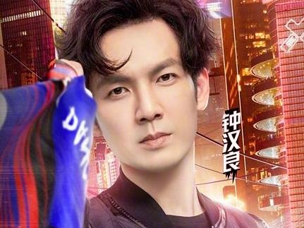 anh gia chung han luong don tim fan lan nua khi nhay cuc sung trong street dance of china