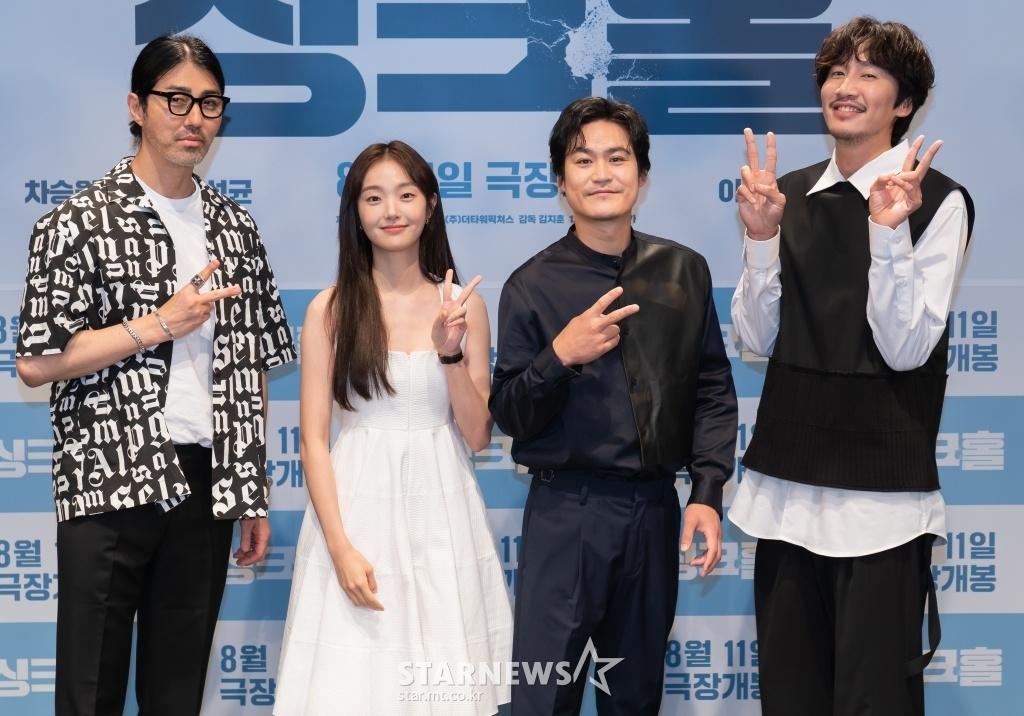 Lee Kwang Soo đến giờ vẫn không tin nổi mình đã rời 'Running man'