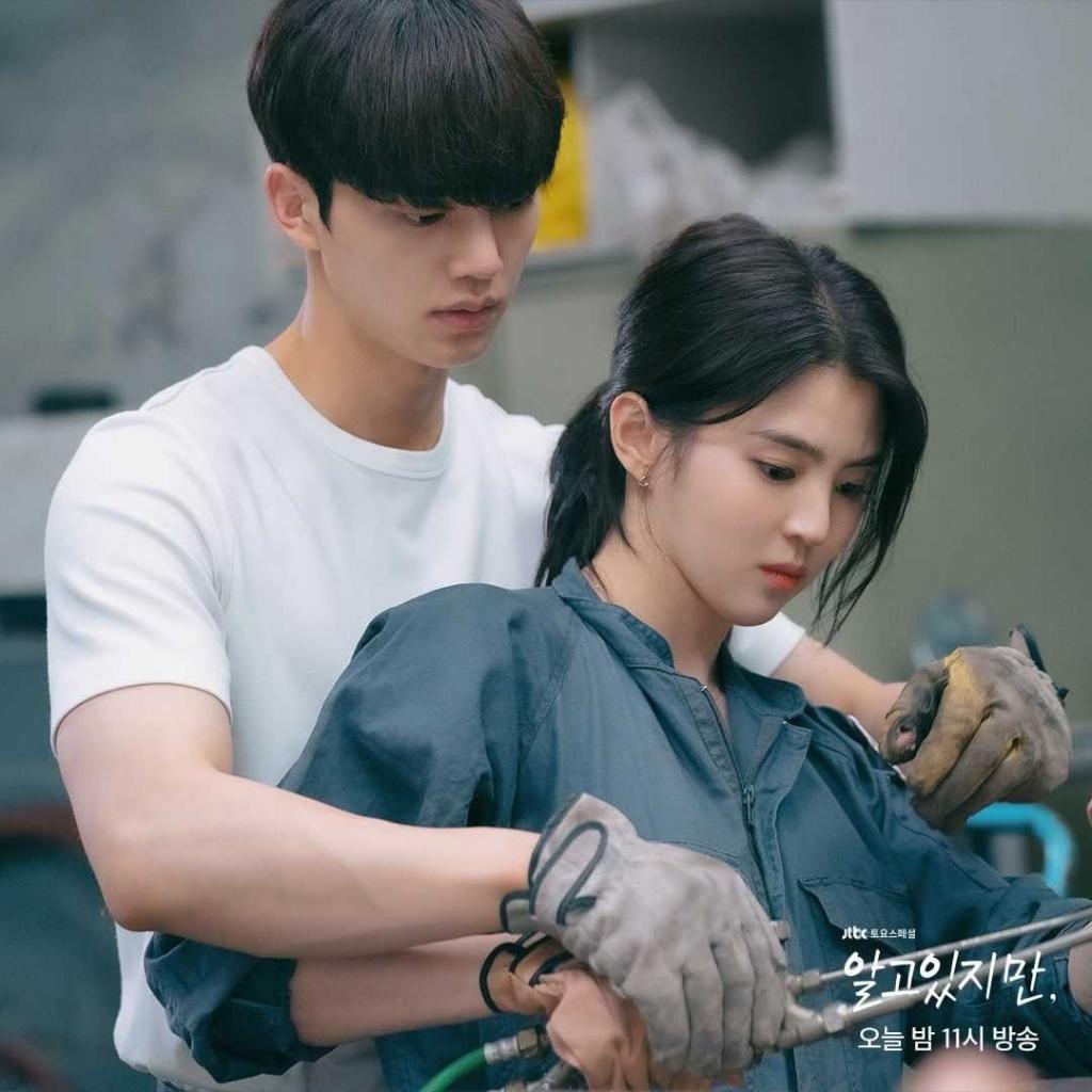 'Nevertheless' của Han So Hee và Song Kang rating ngày càng thấp, khán giả chê phim 'nhạt toẹt'