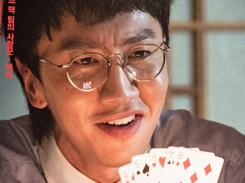 te ghe voi con bac tao ton lee kwang soo trong phim moi