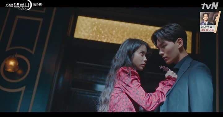 hotel del luna yeo jin goo khoc nuc no vi thuong nho iu khien ca han quoc bai phuc
