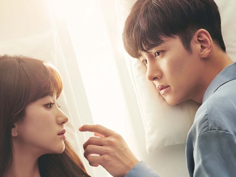 ji chang wook dep mo mang ben nguoi tinh won jin ah tren poster melting me softly